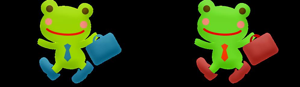 kawaii-frog1-pixabay-3807531_1920